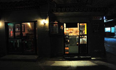 Las calles viejas de Pekín respiran historia | J.C.C.
