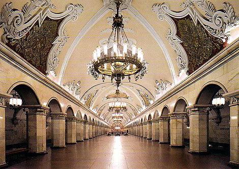 Imagen del metro de Moscú.