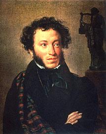 El poeta Alexandr Pushkin
