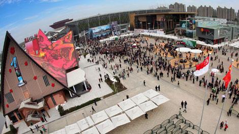 La explanada de la Expo a vista de pájaro. | AFP