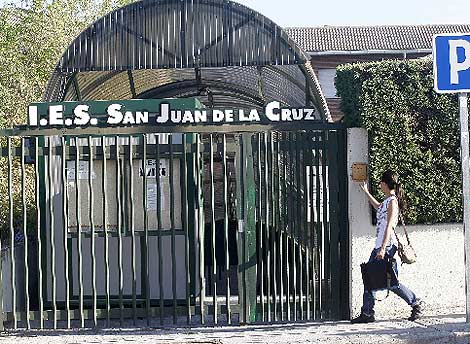 Imagen de la entrada del San Juan de la Cruz. (Sinova)