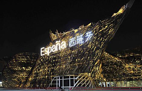 Fachada del pabellón de España en Shanghai. | Efe