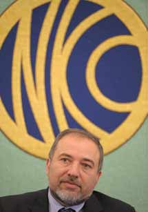 Avigdor Lieberman. | Afp