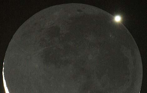 Imagen de Venus, tras la Luna. | Observatorio Astrocampo