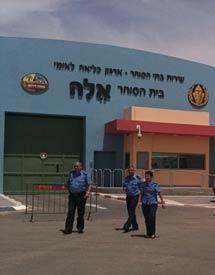 La cárcel de Elá. | Foto: Sal Emergui