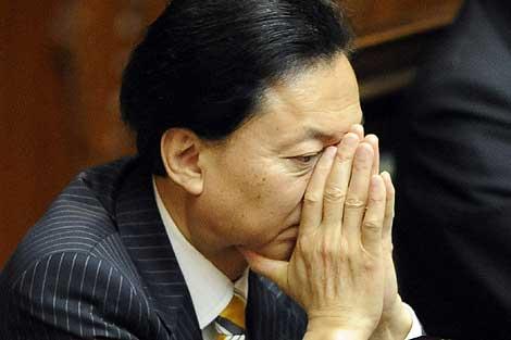 El hasta ahora primer ministro de Japón, Yukio Hatoyama. | Afp
