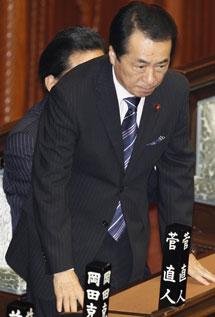 Naoto Kan, primer ministro japonés. | Ap