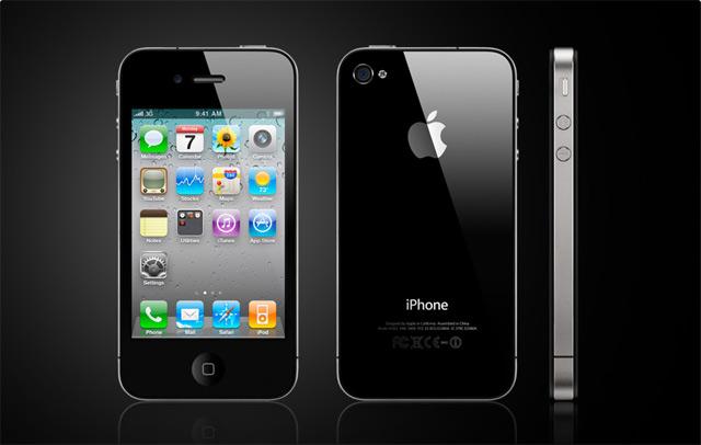 El iPhone 4, desde varias perspectivas. | Apple