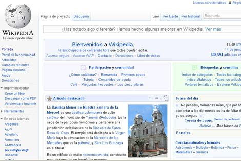 La página web de Wikipedia.
