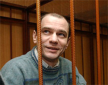 Igor Sutyagin. | Reuters