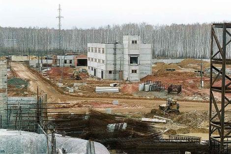 Vista de la zona sur de la central de reprocesamiento de Mayak. | Afp