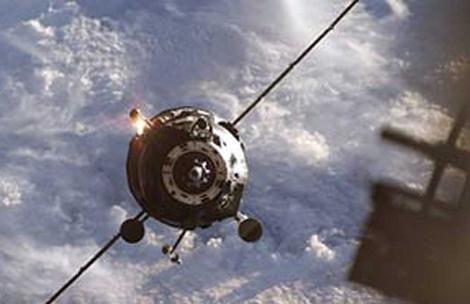 Foto de archivo de la nave de carga 'Progress'. | NASA