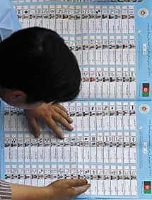 Recuento de votos. | Reuters