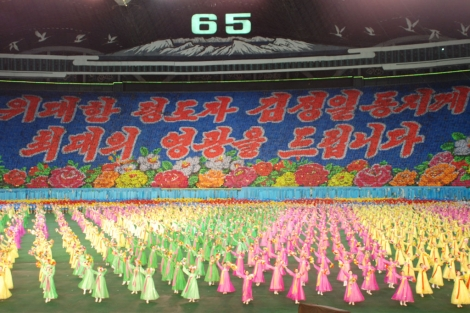 Miles de coreanos participan en los Juegos Arirang | David Jiménez
