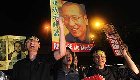 Protesta en Hong Kong para exigir la libertad de Liu Xiaobo. | AFP