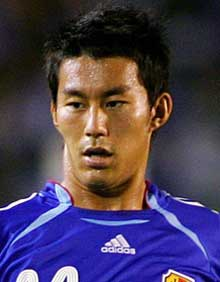 Akihiro Ienaga. | SkySports