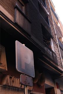 El humo ennegreció algunas fachadas.  ACN