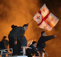Manifestantes en Georgia.   AP