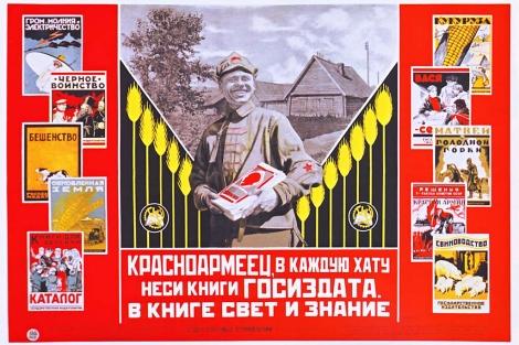 Un detalle de un cartel de la editorial Gosizdat, de 1925.