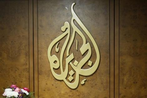 El logo de Al Yazira en una sede de la televisión qatarí. | Afp