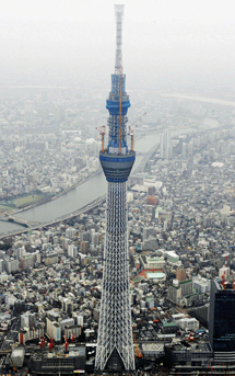Tokyo Sky Tree. | Ap