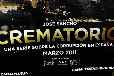 Cartel promocional de la serie 'Crematorio' | E.M.
