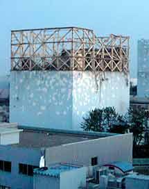 El reactor, tras el accidente. | AP