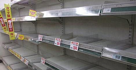 Las estanterías de un supermercado, vacías.
