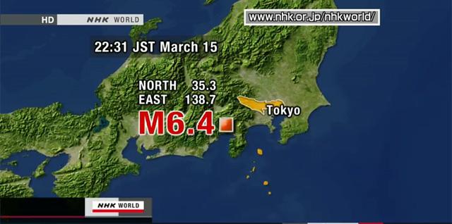 El epicentro del terremoto está a 120 km de la capital.   NHK