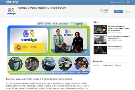 Imagen de la página de Tuenti de la Policía y la Guardia Civil.