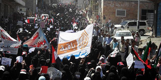 Manifestación de yemeníes este domingo en Taiz, en protesta contra el presidente del país. | Afp
