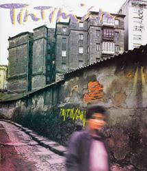 Portada de Tintimán, 1984.