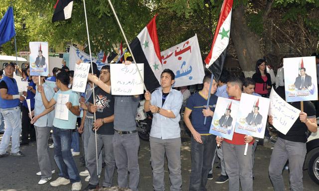 Varios menores de edad se manifiestan en Siria. | Efe