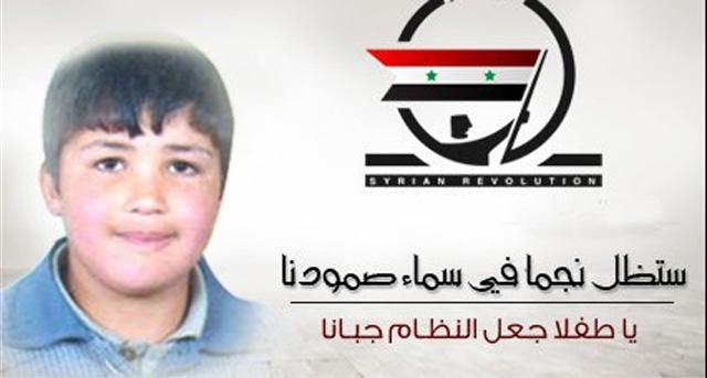 """Hamza, """"asesinado bajo la tortura de los hombres de Asad"""", dice la página de Facebook Syrian Revolution 2011."""