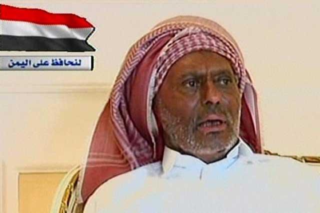El presidente yemení, durante el discurso.| afp