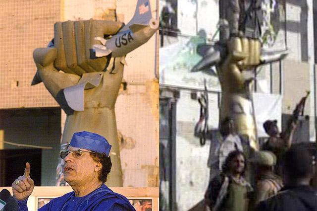 Gadafi, en tiempos más estables; y los rebeldes, celebrando su caída en torno al puño hace horas.   ELMUNDO.es