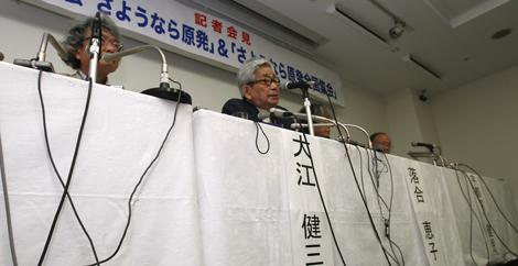 El Nobel Kenzaburó Oe, durante su participación en la jornada antinuclear. | Shizuo Kambayashi