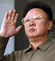 El dictador coreano recientemente fallecido.