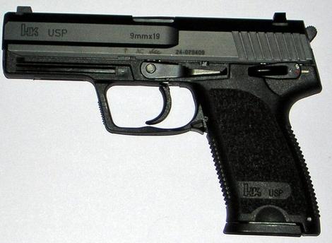 Vista de la HK USP estándar.