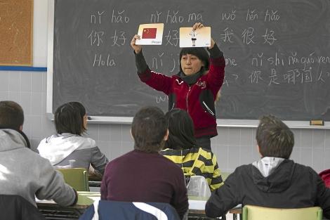 Una clase de chino en un centro escolar de Valencia. | Benito Pajares