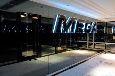 Imagen de las oficinas de Megaupload en un hotel de Hong Kong. | Reuters