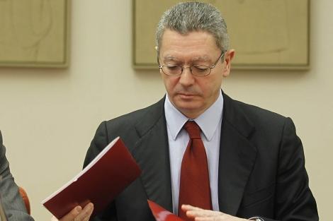 Alberto Ruiz-Gallardón, al inicio de su comparecencia en el Congreso. | José Aymá