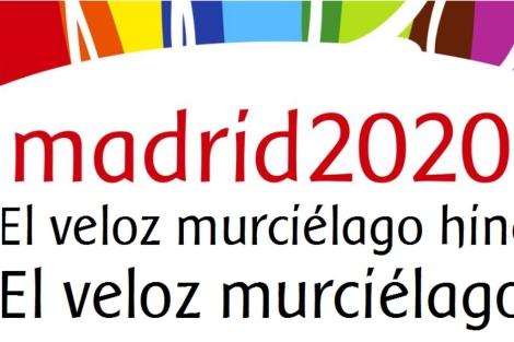 Arriba, el logo de Madrid 2020, abajo, la tipografía de uso no comercial.