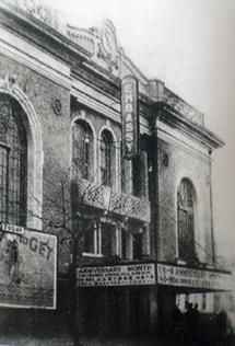 Uno de las obras de Lafuente, los cines Embassy. | Efe