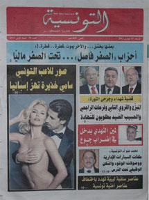 La portada del diario. | Tunisialive