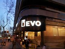 Sucursal en Madrid. | CC. OO.