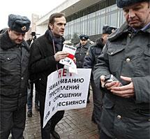 Uno de los detenidos.   Reuters