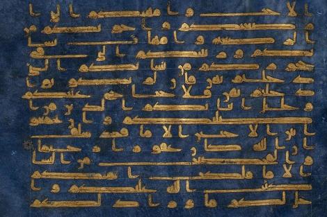 Un manuscrito del Corán de los años 900-950.   Efe