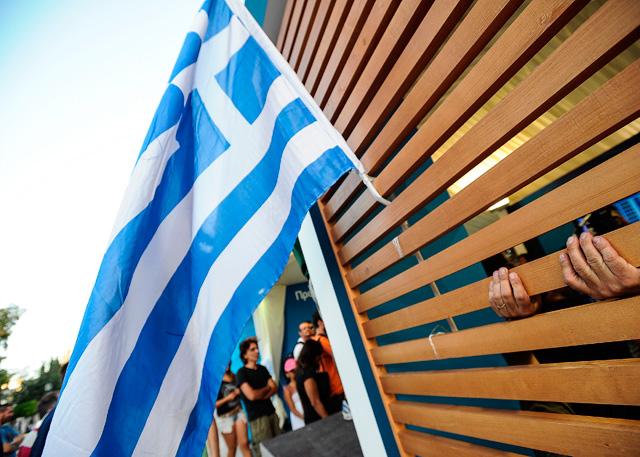 Seguidores de Nueva Democracia.  Afp/Andreas Solaro
