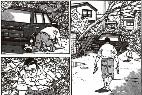 Viñetas de 'Aruku Hito' (El caminante), de Jiro Taniguchi.